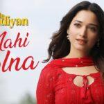 Nahi Bolna Lyrics (1)