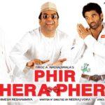 Phir Hera Pheri Title Track Lyrics