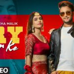 Try Kar Ke Song Lyrics - R Nait (1)