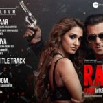 Zoom Zoom Lyrics - Radhe (1)