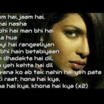 Aaj Ki Raat Song Lyrics - Sonu Nigam (1)