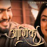 Aashiq Song Lyrics - Arjun (1)
