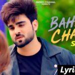Bahla Changa Song Lyrics - Inder Chahal