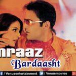 Bardaasht Song Lyrics (1)