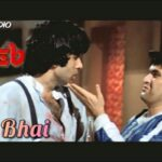 Chal Mere Bhai Song Lyrics