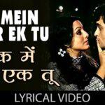 Ek Main Aur Ek Tu Song Lyrics (1)