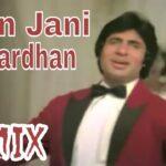John Jani Janardhan Lyrics