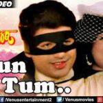 Kaun Ho Tum Jo Dil Mein Lyrics
