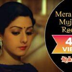 Mera Pyar Mujhse Rootha Lyrics (1)