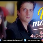 Re Mama Song Lyrics Sunidhi Chauhan (1)