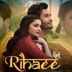 Rihaee Lyrics - Yasser Desai (1)