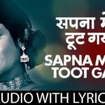 Sapna Mera Toot Gaya Lyrics (1)