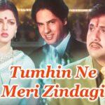 Tumhi Ne Meri Zindagi Lyrics (1)