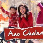 Aao Chalen Hum Lyrics (1)