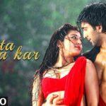 Chinta Na Kar Lyrics - Hungama 2 (1)