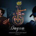 Dagaa Song Lyrics (1)