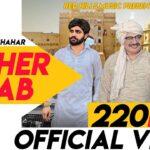 Father Saab Lyrics - Khasa Aala Chahar (1)