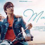 Mauja Song Lyrics - Nikhil D Souza (1)