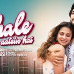 Chale Aatein Hai Lyrics - Raj Barman (1)