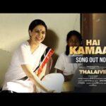 Hai Kamaal Song Lyrics
