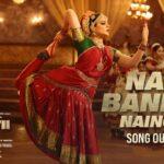 Nain Bandhe Naino Se Lyrics (1)