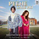 Peene Lage Ho Lyrics - Rohanpreet Singh (1)