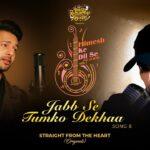 Jab Se Tumko Dekha Lyrics (1)